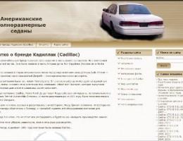 Адрес сайта: Svyat-Black.ru
