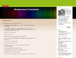 Адрес сайта: Charnova.ru